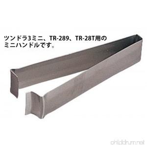 TRANGIA Mini Trangia Handle - B0081EM4QA