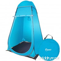 YAAO Instant Pop-Up Tent Beach Privacy Shelter Portable Outdoor Changing Room - B01N5O7L84